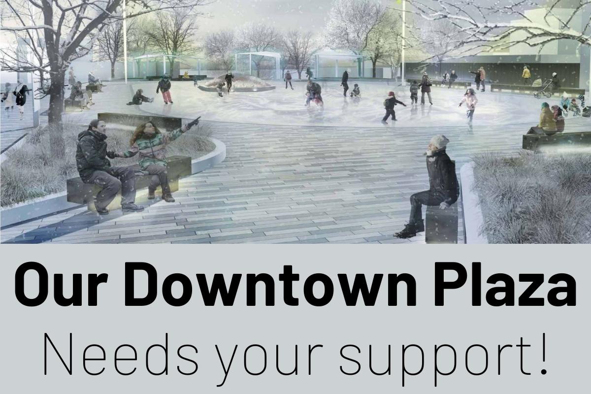 Downtown plaza design photo